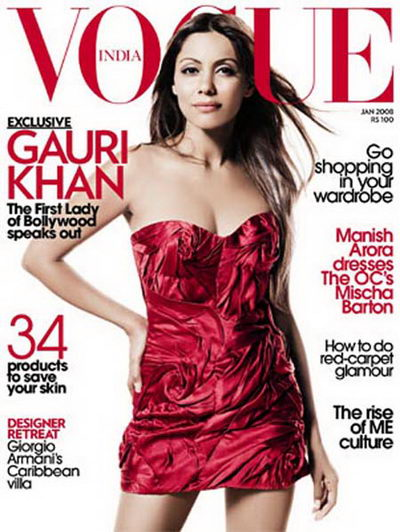 Gauri Khan sizzling hot look for Grace Vogue Magazine